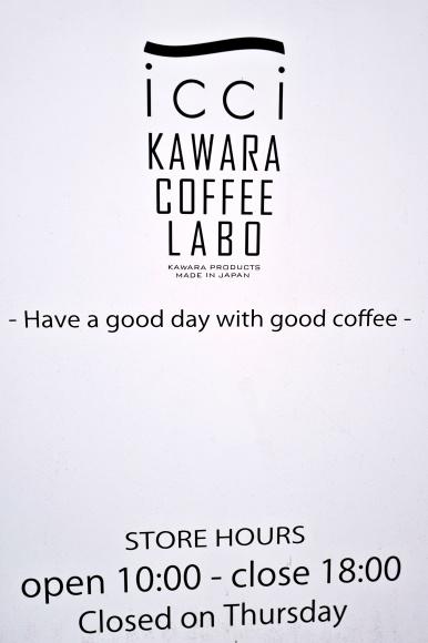 icci KAWARA COFFEE LABOの営業時間