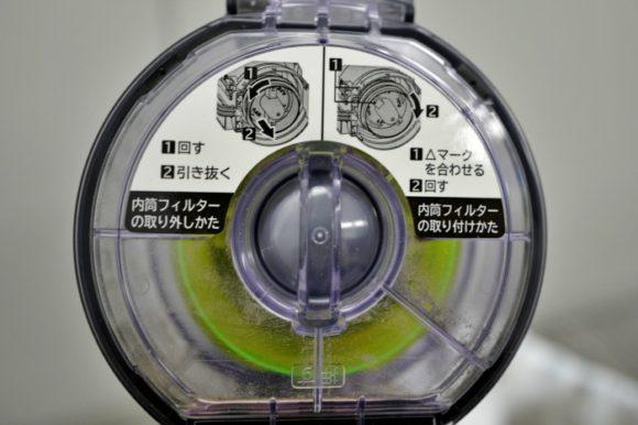 日本語表記でわかりやすいお手入れ方法