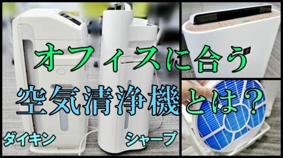 2020,2021,2018年,2019,6畳,amazon,フィルター,価格,価格ドットコム,楽天,kc,kc-g40,kc-g40-w,kc-g40-w加湿機能搭載18畳用空気清浄機,kc-g50,kc-g50-w,kc-h50,kc-h50-w,kcg40w,kcーg40w (11)
