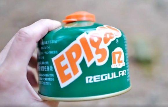 小型で軽量なEPIガス