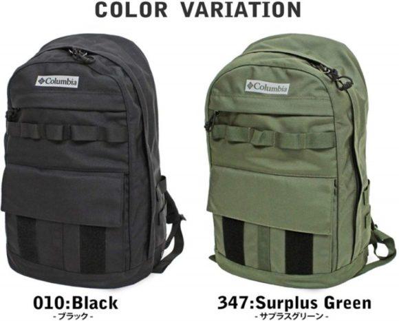 選ぶのに迷うカラーは2種類