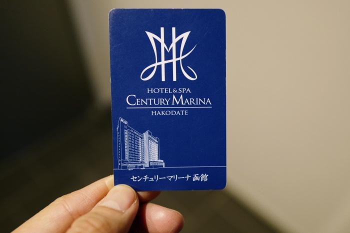 部屋の入室カード。1階エレベーターに乗る際もかざします。