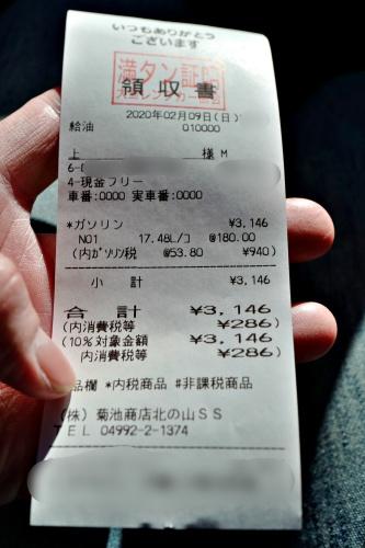 リッター180円は高い!島価格ですね