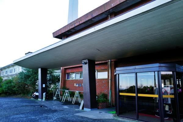 昭和の旅館を感じさせる大島温泉ホテル