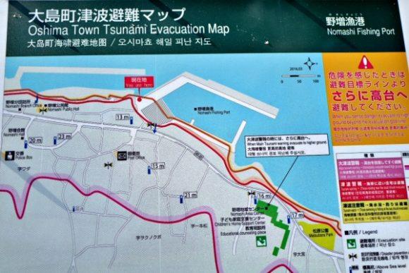 野増漁港周辺地図