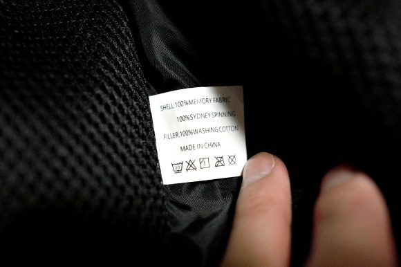 製品ラベル。中国製だ。