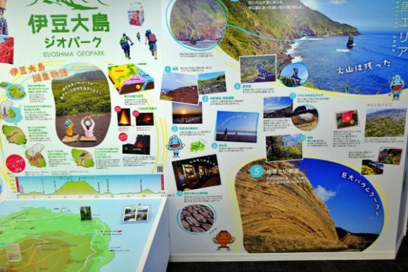 レンタカーで島をめぐる前に観光スポットをチェックしておこう。