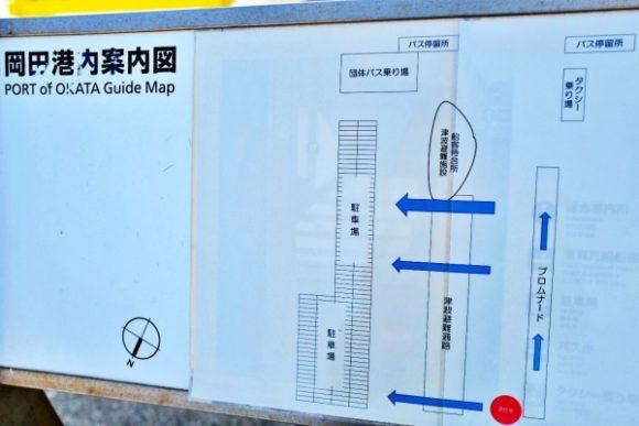 岡田港案内図。