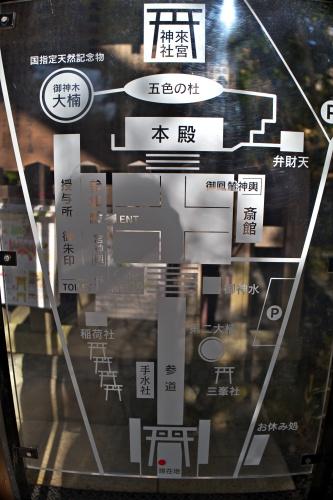 来宮神社のMAP