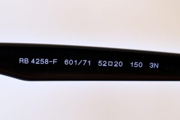 レイバンの型番はRB4258F