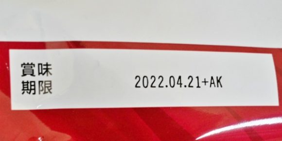 2020年4月下旬に注文。