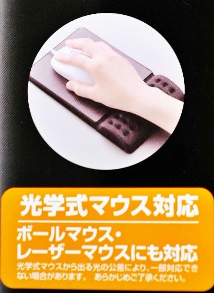 硬質プレートのマウスパッド採用でスムーズで軽い操作感。