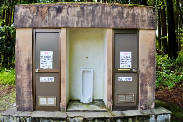 開放的でワイルドなトイレ。
