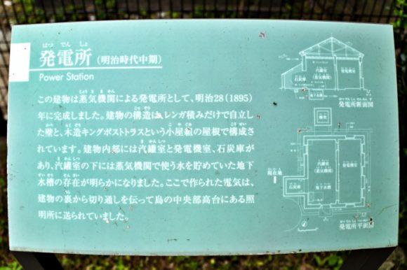 発電所のキャプション