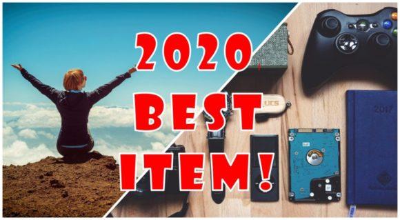 2019年,2020,年20代,30代,amazon,いつ,おすすめ,アマゾン,ガジェット,サイバーマンデー,デバイス,メンズ,ランキング,一人暮らし,楽天,女,男,買ってよかった,グッズ,ブログ,ベストバイ (3)