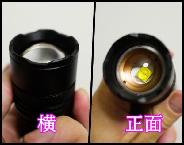 ライトの様子。四核LEDチップで最強の明るさ!