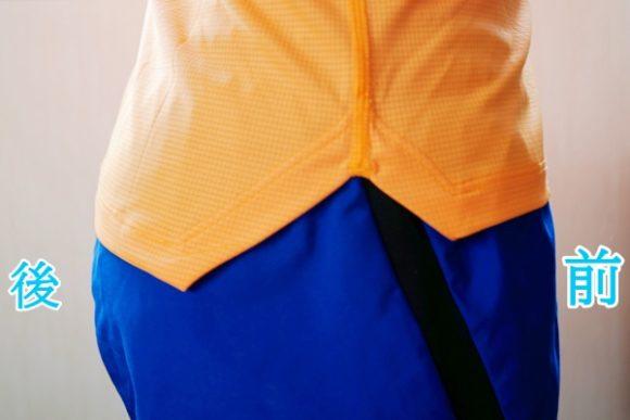 裾のカットが走りやすい。