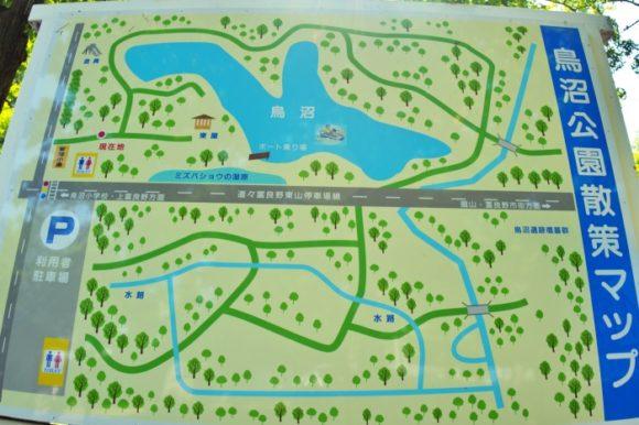 鳥沼公園の散策マップ