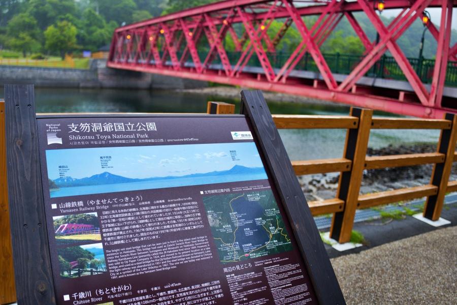 北海道に現存する最古の鉄橋らしい。