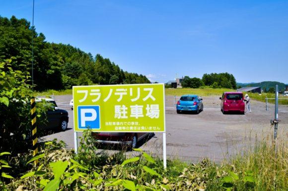 お店の前に広い駐車場があります。
