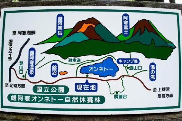 阿寒富士への登山口やキャンプ場がある。