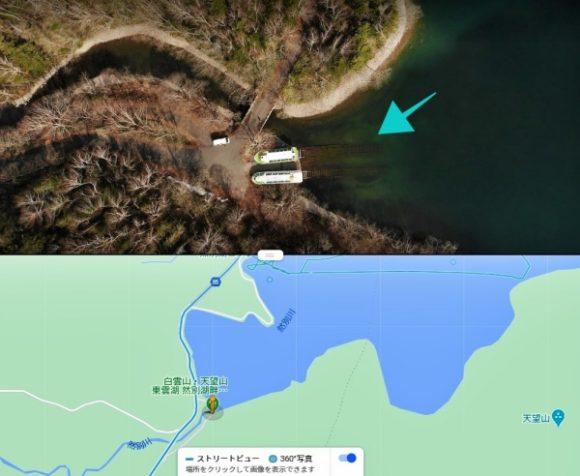 然別湖の南西に線路はある(GoogleMAPより画像引用)