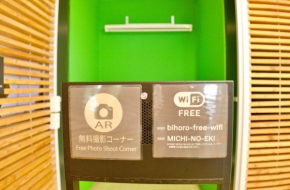 AR技術による記念撮影コーナーもある。