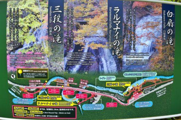 3つの滝が見ることができる。