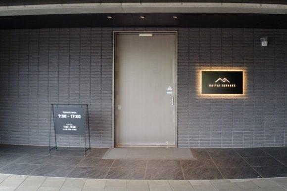 入口は中の様子がわからないようになっている。ワクワク。