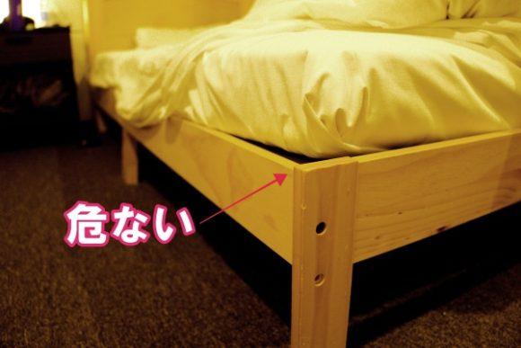 私は夜中にベッドの角にすねをぶつけて悶絶した(>_<)