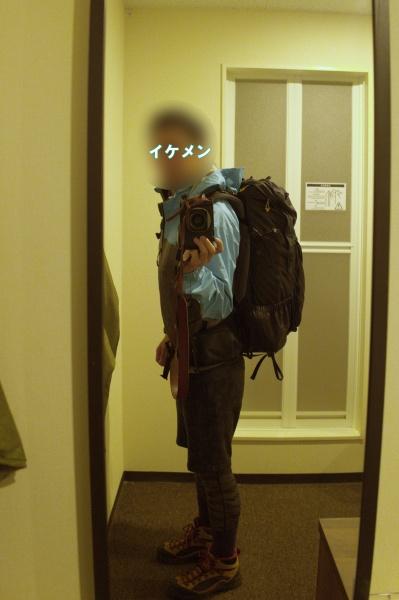 イケメンブロガーの登山コーデ。ダサいな…