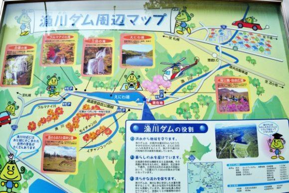 漁川ダム周辺マップ。レジャーにおすすめな観光地が沢山!