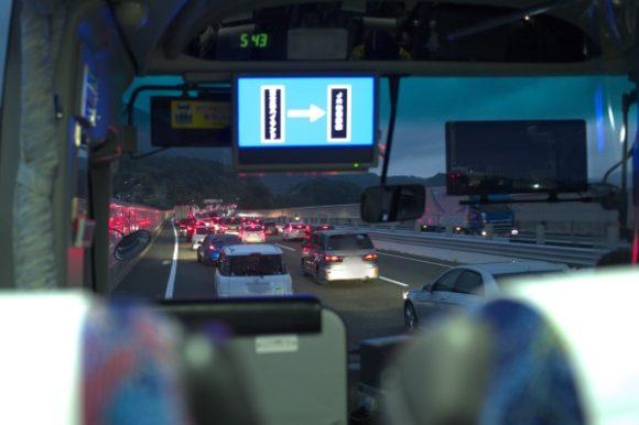 中央道は大月あたりからすでに渋滞。
