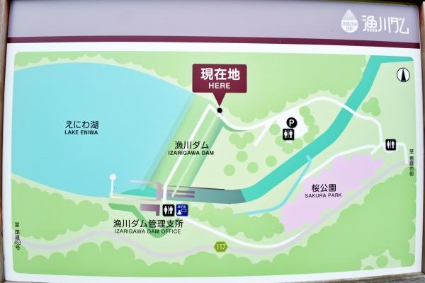 桜公園側にも駐車場があるようです(現在地は特に気にせずにね(^^;)。