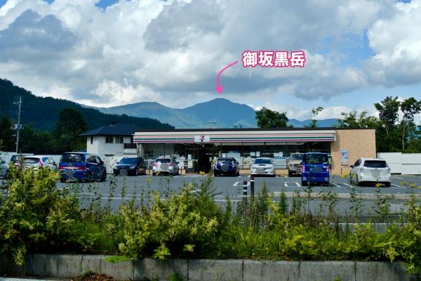 バスの中からパシャリ。本来なら御坂黒岳に登る予定だったが翌日にプラン変更。