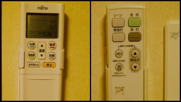 左:エアコンのリモコン、右:照明のリモコン(便利!)