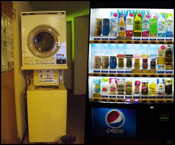 洗濯機と自動販売機