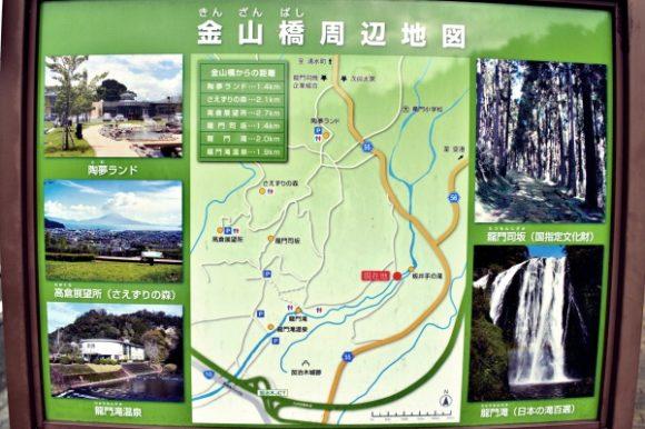 龍門滝温泉、高倉展望所など観光地もある。