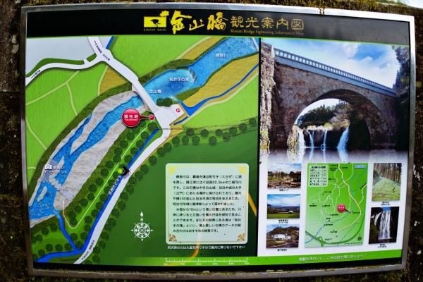 観光案内図。
