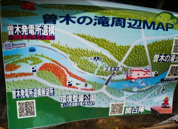 曾木の滝周辺地図。