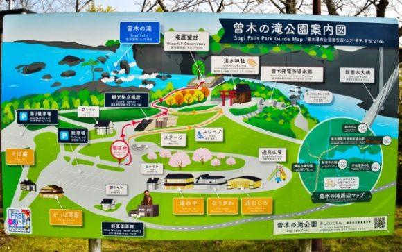 曾木の滝公園の地図