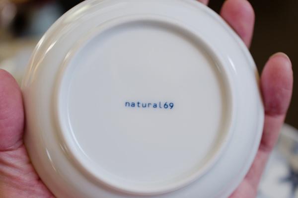 NATURAL69は長崎県波佐見焼の器のようです。