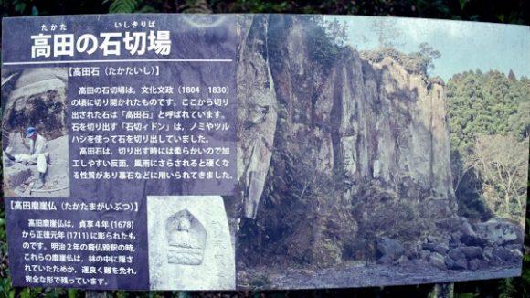 切り出された石は墓石などに使用されたそうだ。