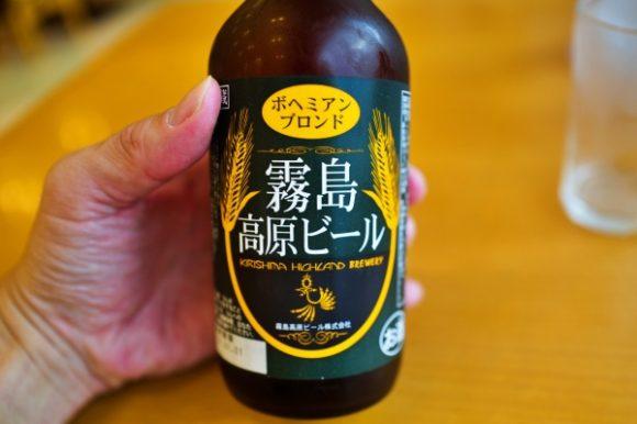 瓶ビールボヘミアンブロンド。