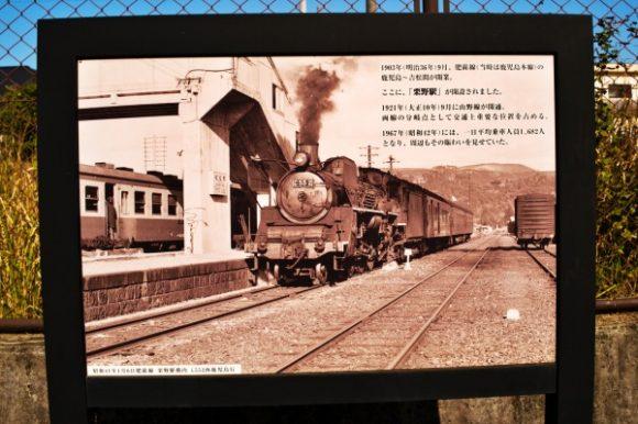 かつては賑わっていた栗野駅。