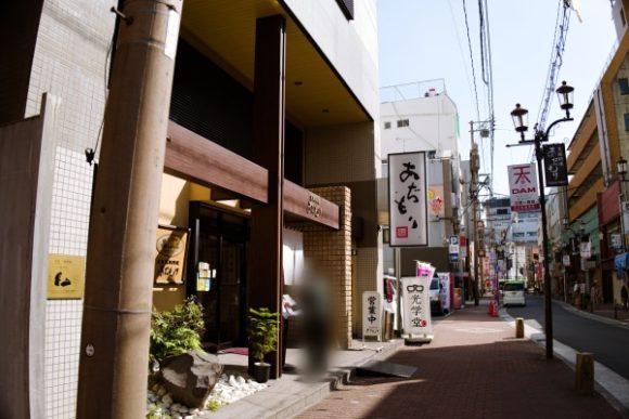 鹿児島市にある中心繁華街にあぢもりはあります。