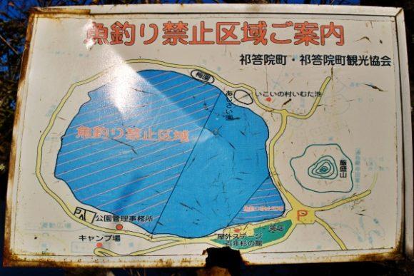 藺牟田池の釣り禁止区域。