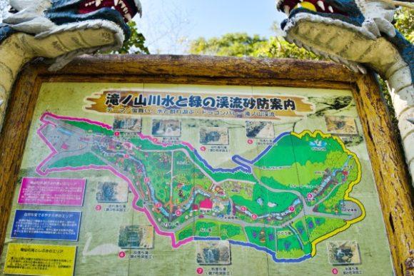 竜仙館MAP。なし園やリンゴ園もある