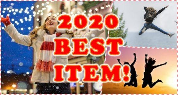 2019年,2020,30代,amazon,いつ,おすすめ,アマゾン,ガジェット,サイバーマンデー,デバイス,メンズ,ランキング,一人暮らし,楽天,女,男,買ってよかったもの,グッズ,ブログ,ベストバイ,メンズ,人生,下半期 (6)