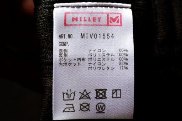 ミレージャケットの材質